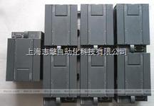 6ES7 216-2BD23-0XB8 CPU226 无输出维修