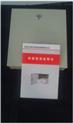DF-9000-1八防区报警器 工程报警主机