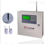 DF-9000-3电话联网防盗报警系统