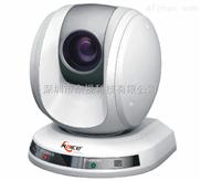EVS-HD20VP高清会议摄像机(政府专用定制产品)
