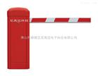 标准电动道闸机|无线遥控自动道匝|停车场防砸车拦闸