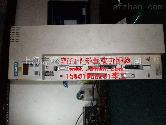 西门子6SE7022故障FF03