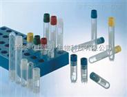 Axygen  0.5ml螺口可立冻存管(无色)