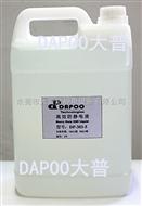 强力型防静电液价格