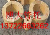 定做管道木托、橡塑管托、保冷木管托、管道托码