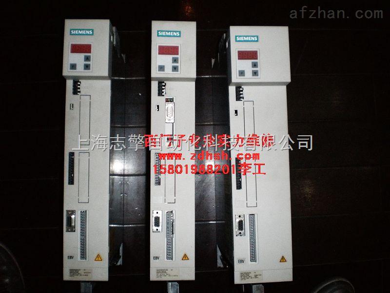 西门子伺服驱动器6SE7023报警FF01维修
