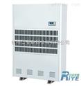 空气干燥机,工业厂房空气干燥机