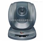深圳高清视频会议摄像机EVS-HD20VP