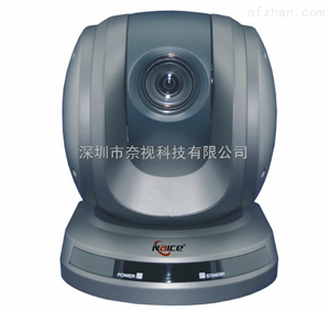 EVS-HD20VP会议摄像机,高清视频会议摄像机EVS-HD20VP价格