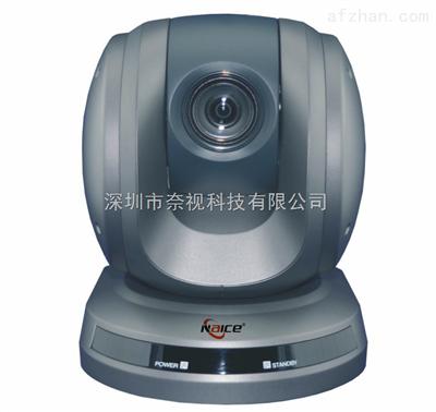 EVS-HD20VP深圳高清视频会议摄像机EVS-HD20VP