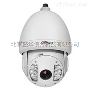 大华DH-SD6582-HS高速智能球机