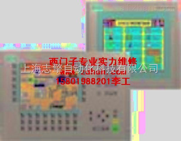 西门子OP277-6按键坏