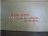 外墙防火聚氨酯板 聚氨酯板生产厂家