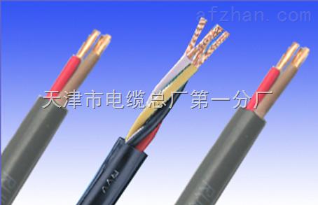 ZA-VVR软芯阻燃电源线规格