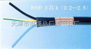厂家直销kvv-24*0.75控制电缆