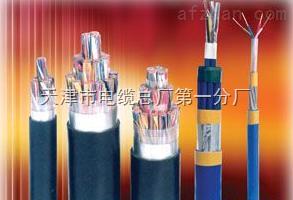 MHYAV矿用电话线30对50对电缆结构