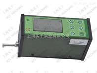 粗糙度测量仪黑龙江粗糙度测量仪生产厂家