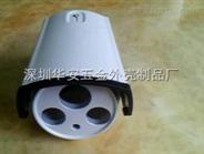 攝像機外殼/90雙燈仿海康防水監控攝像頭外殼 廠家直銷