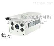 监控摄像头外壳/高仿大华110方机四灯防水摄像机外壳