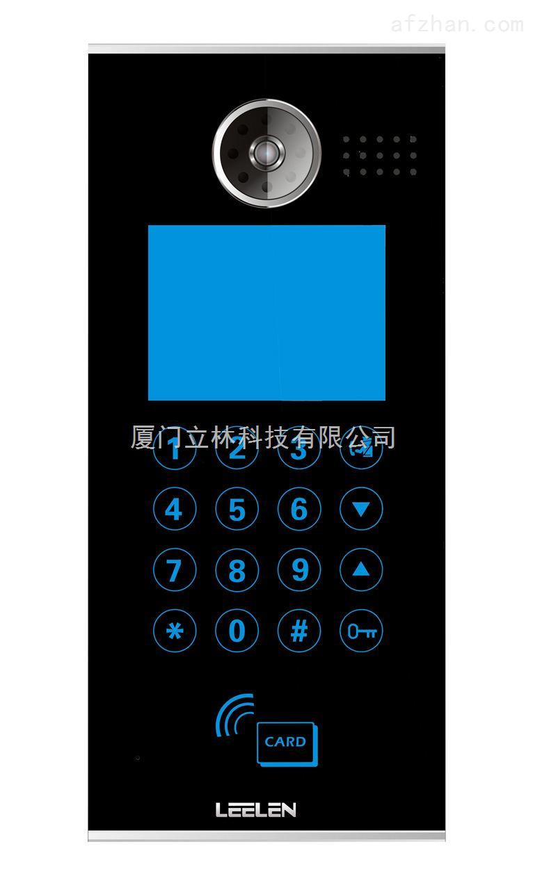 立林16n型门口主机数字单元门口主机