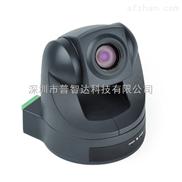 RJ-SD150标清视频会议摄像机 |22倍镜头|高性价比