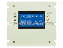 PIR-400II 磁力起动器智能综合保护装置