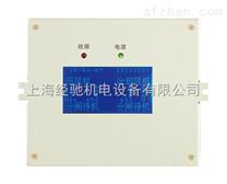 PIR-400K 压风机开关智能综合保护装置