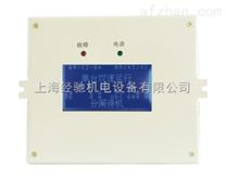 PIR-400S 双速开关智能综合保护装置