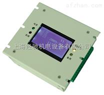 PIR-GY-II 移变用高压开关智能综合保护装置