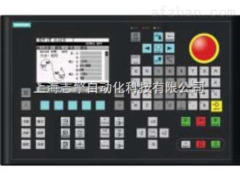 西门子802S启动黑屏维修