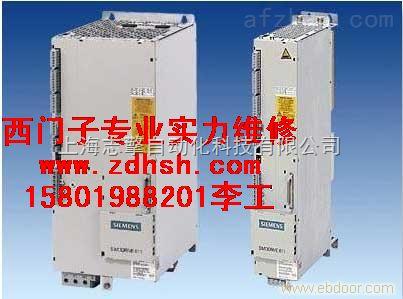 西门子6SN1145电源检测缺相维修