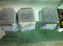 荧光灯应急电源图片|荧光灯应急电源价格