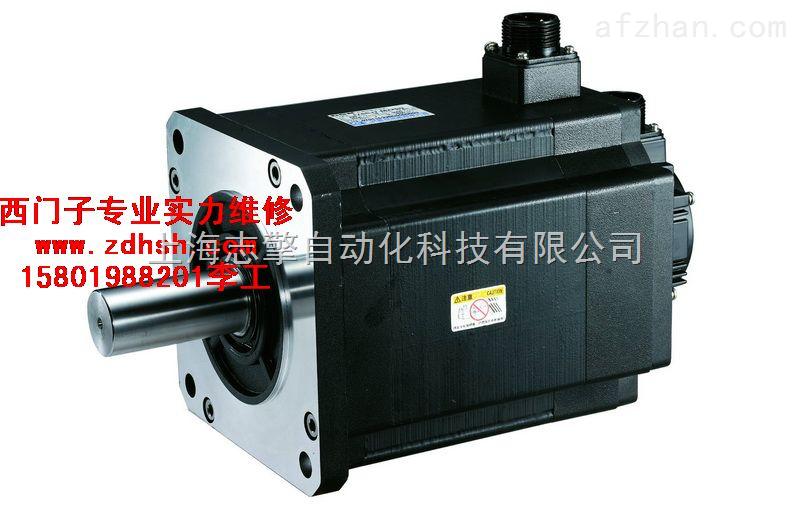 西门子电机 1FT6086-1AF71-1EG1维修