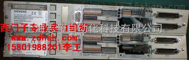 6SN1118-0AA11-0AA0上电无显示维修