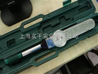 扭力扳手福建表盘扭力扳手厂家价格