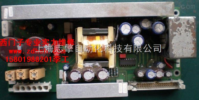 上海西门子6SN1123-1AA01-0FA0报警EA608过载维修