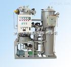 新型油水分离器CCS认证厂家,新型油水分离器规格型号