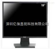 兰溪19寸液晶监视器 工业监视器