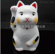 迎宾器AF-3308-超市常用招财猫形迎宾器报价