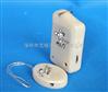 电子防丢器(带振动)白色防丢器