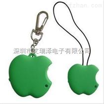AF-501苹果儿童、老人防丢器厂家