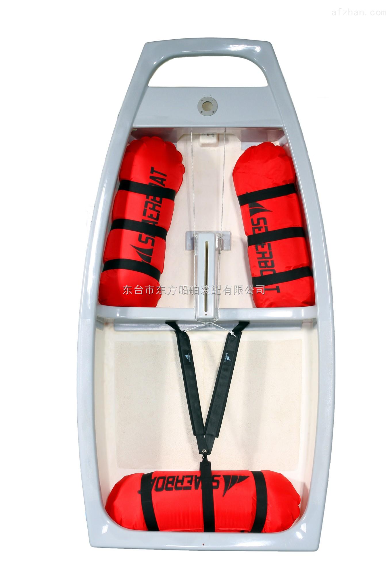 救生艇气袋价格