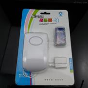 数码产品USB防盗报警器