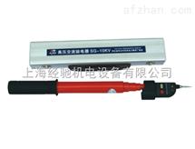 高压交流验电器SG-10KV,SG-35KV