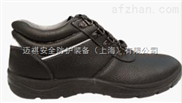 安全劳保鞋(*穿)