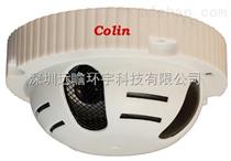 colin科宁高清烟感摄像机