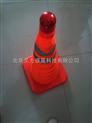 北京折疊伸縮路錐