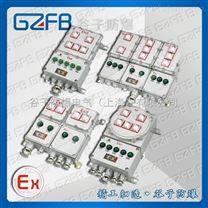 BXX51防爆检修电源箱厂家_防爆动力检修箱型号