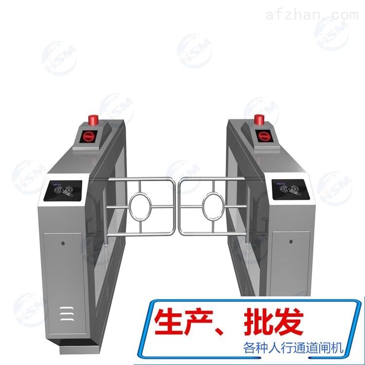HSM-BZ-生产不锈钢材质码头摆闸 进出口单向刷卡感应斜角摆闸