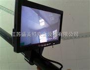 高清錄像360度無死角廣角鏡頭7寸液晶顯示紅外補光LED伸縮視頻檢查鏡